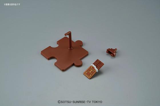TOY-GDM-3187_03