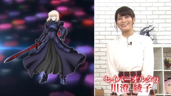 Fate Project 大晦日TVスペシャル2019 感想 00808