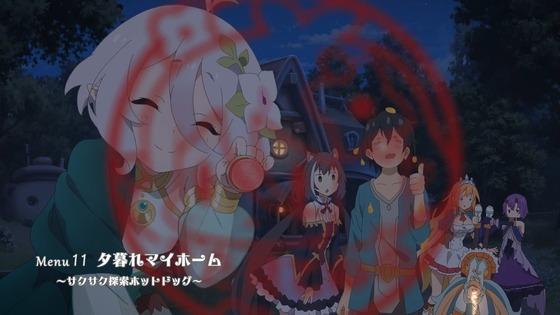 プリンセスコネクトReDive 第10話 感想