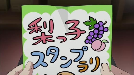 へやキャン△ 第1話 感想 00109