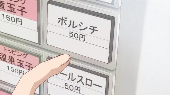 00097