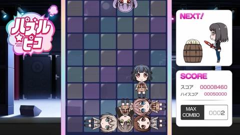 BanG Dream!ガルパピコ大盛 第9話 感想 00084