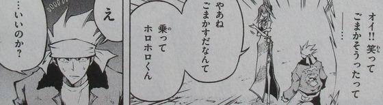 シャーマンキング レッドクリムゾン 1巻 感想 00048