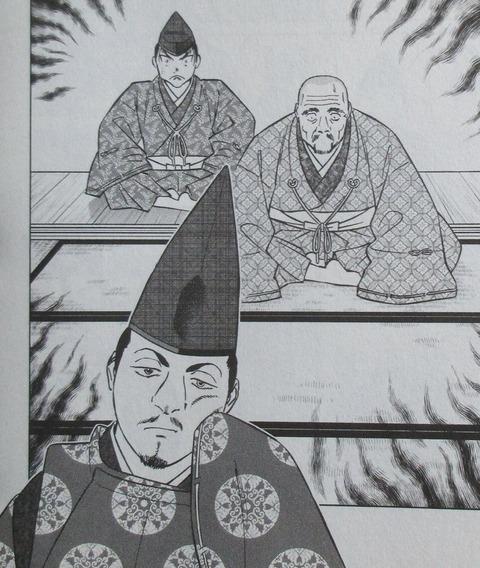 新九郎、奔る! 5巻 感想 57