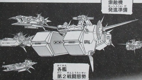 ガンダム 新ジオンの再興 感想 00061