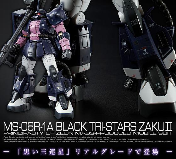20171226_blacktristars_zaku2_03