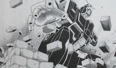 機動戦士クロスボーン・ガンダム メカニック設定集 感想 18