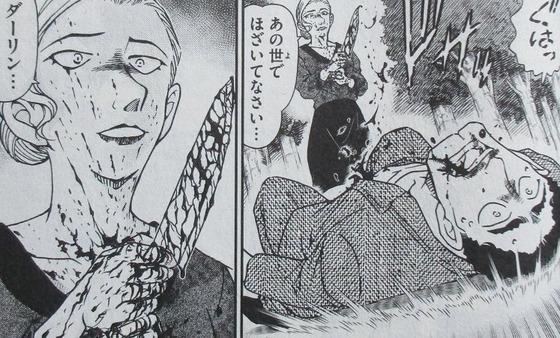 名探偵コナン 97巻 感想 00035