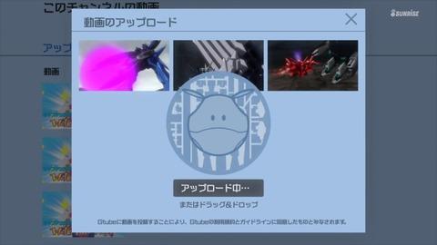 ガンダムビルドダイバーズReRISE 第23話 感想 00466