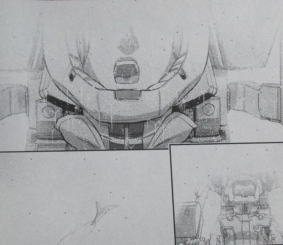 機動戦士ガンダムNT 3巻 感想 00011