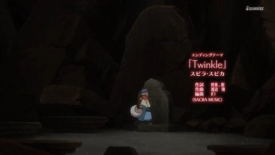 ガンダムビルドダイバーズReRISE 第14話 感想 00830