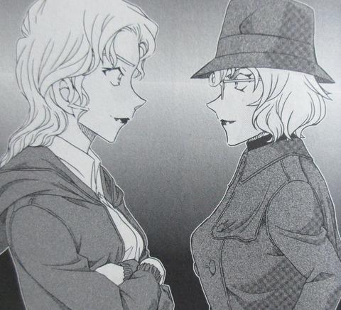 名探偵コナン 99巻 感想 ネタバレ 08