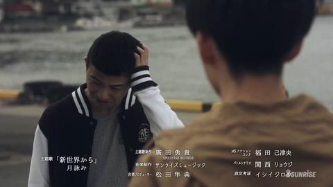 ガンダムビルドリアル 第2話 感想 ネタバレ 690