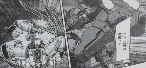 機動戦士ガンダムNT 4巻 感想 35