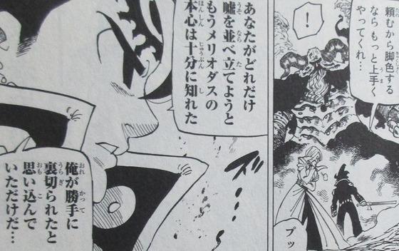 七つの大罪 40巻 感想 00001