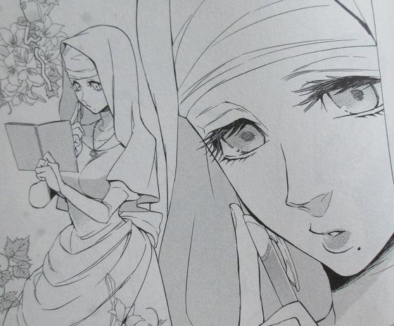 聖女の揺籃、毒女の柩 ゆりひつ 3巻 感想 00084