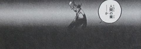 ガンダム 新ジオンの再興 感想 00036