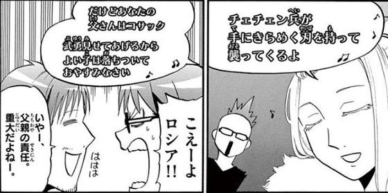 銀の匙 15巻 感想【最終回】00008