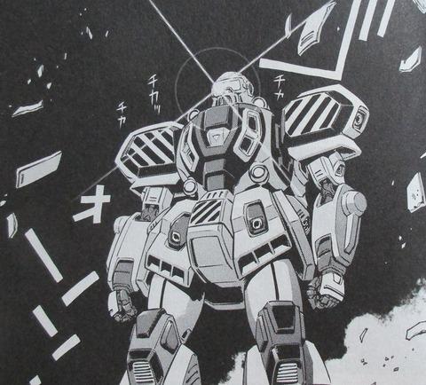 機動戦士ガンダムF91 プリクエル 2巻 感想 ネタバレ 57