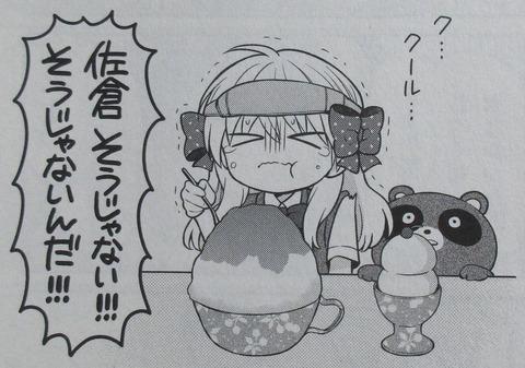 月刊少女野崎くん 12巻 感想 00111
