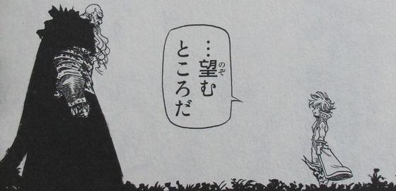 七つの大罪 40巻 感想 00009