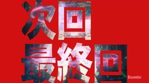 ガンダムビルドリアル 第5話 感想 03