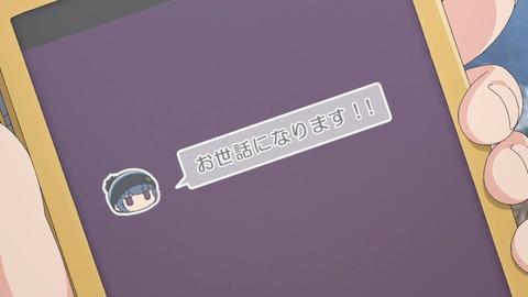 ゆるキャン 2期 第3話 感想 036
