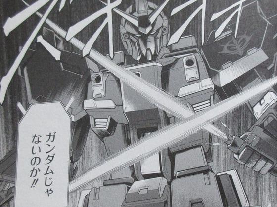 ザ・ブルー・ディスティニー 8巻 感想 00036