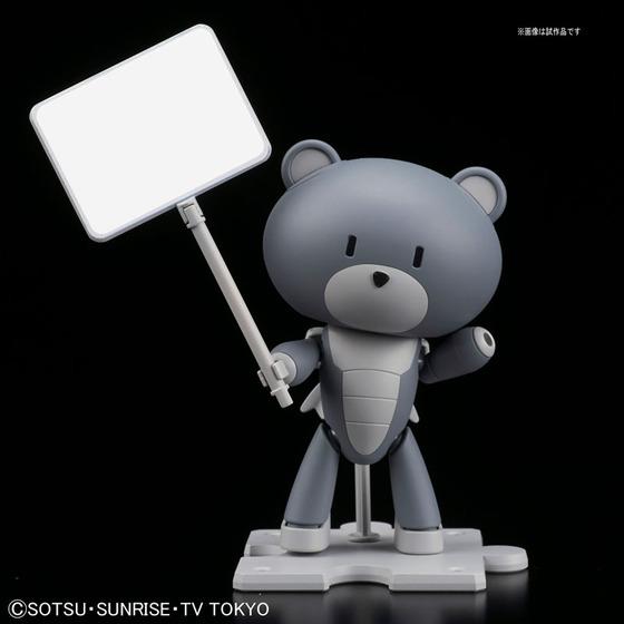 TOY-GDM-3280_01