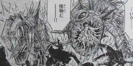 双亡亭壊すべし 17巻 感想 00037