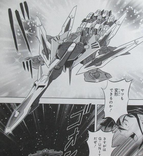 ガンダムW G-UNIT オペレーション・ガリアレスト 1巻 感想 25