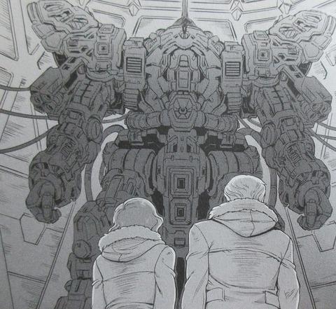 機動戦士ムーンガンダム 7巻 感想 ネタバレ 88