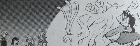 結婚指輪物語 11巻 感想 069