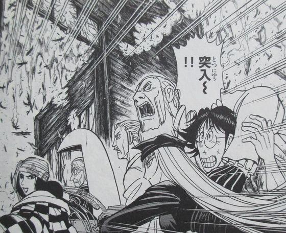 双亡亭壊すべし 17巻 感想 00065