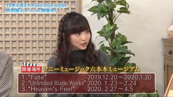 Fate Project 大晦日TVスペシャル2019 感想 01514