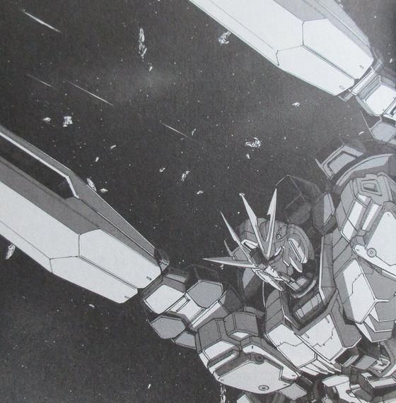 機動戦士ガンダムNT 3巻 感想 00043