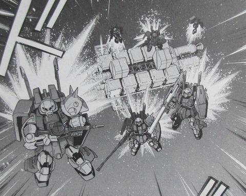 機動戦士ガンダムF90FF 4巻 感想 ネタバレ 72