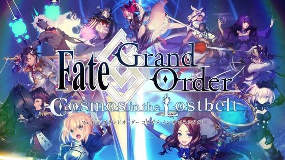 Fate Project 大晦日TVスペシャル2019 感想 00019