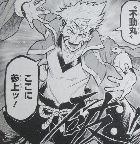 機動戦史 ガンダム武頼 1巻 感想 069