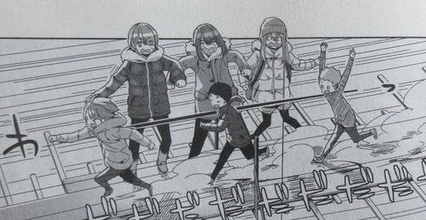 ゆるキャン 11巻 感想 63