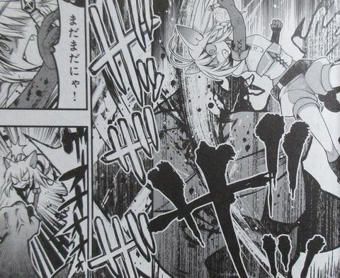 漫画 白魔法師は支援職ではありません 2巻 感想 28