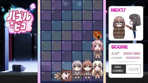BanG Dream!ガルパピコ大盛 第9話 感想 00038