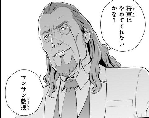 機動戦士ガンダム 閃光のハサウェイ 1巻 感想 ネタバレ 10