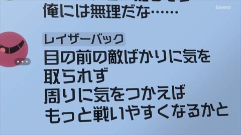 ガンダムビルドダイバーズReRISE 第23話 感想 00520