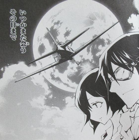 シャーマンキング ザ・スーパースター 4巻 感想 00076