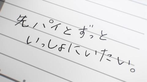 One Room サードシーズン 第4話 感想 013