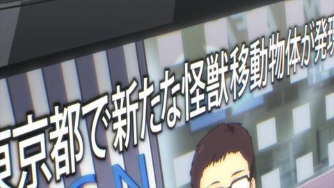 SSSS.DYNAZENON 第11話 感想 ネタバレ 0999