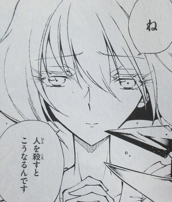 シャーマンキング レッドクリムゾン 1巻 感想 00086