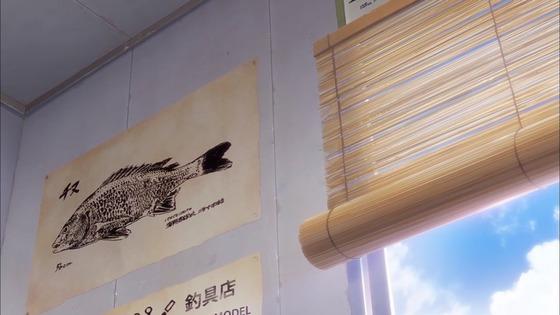 放課後ていぼう日誌 第1話 感想 00296