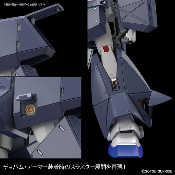 TOY-GDM-4107_07
